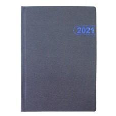 13x21 cm 2021 Yaldız Baskılı Ajanda A136